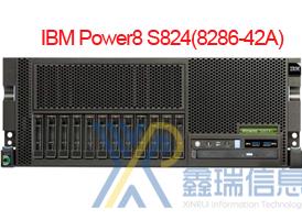 IBM P8 S824(8286-42A)多少钱_配置参数_价格_S824最新报价