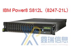 IBM P8 S812L(8247-21L)多少钱_配置参数_价格_最新报价