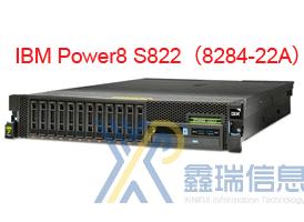 IBM P8 S822(8284-22A)多少钱_配置参数_价格_最新报价