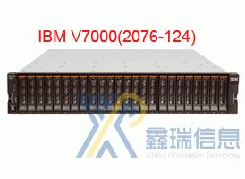 IBM V7000(2076-124)磁盘阵列存储多少钱_配置参数_价格_最新报价