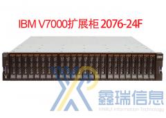 IBM V7000(2076-24F) 24盘位扩展柜多少钱_配置参数_价格_最新报价
