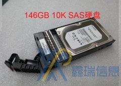 IBM 1882 42R5661 146G 10K SAS硬盘 P720P755小型机硬盘多少钱