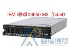 IBM X3650M3 HF(5454)服务器多少钱_图片_配置参数_价格_最新报价