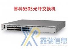 博科/Brocade BR-6505-24-16G 光纤交换机多少钱_端口激活_最新报价_参数配置