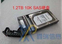 IBM ELD9 1.2TB 10K SAS小型机硬盘for P8 S812L S822L小机硬盘多少钱
