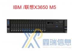 IBM/联想 X3650 M5服务器多少钱_配置参数_升级扩容_最新报价