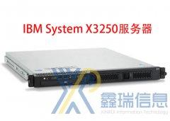 IBM X3250服务器多少钱_X3250配置参数_升级扩容_技术支持