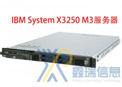 IBM X3250 M3服务器价格_X3250服务器配置参数_升级扩容_多少钱