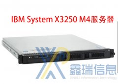 IBM X3250 M4服务器价格_X3250服务器配置参数_升级扩容_多少钱