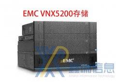 EMC VNX5200 存储多少钱_配置参数_升级扩容_最新价格_图片