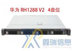 华为服务器RH1288A V2 1U入门级服务器_RH1288A V2服务器多少钱_升级扩容方案