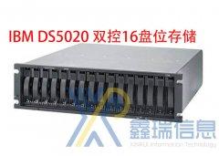 IBM DS5020 1814-20A 双控双电存储2/4G缓存_IBM DS5020多少钱_价格_图片