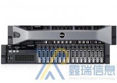 DELL R720服务器配置_多少钱_戴尔R720广州服务器供应商_R720最新报价