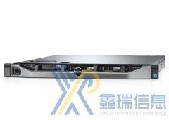 DELL R430 1U服务器配置_多少钱_戴尔R430服务器广州供应商