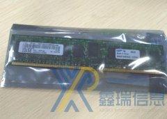 IBM 46W0674 16GB DDR3服务器内存条多少钱_服务器内存供应商