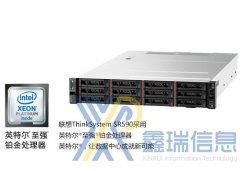 联想ThinkSystem SR590服务器配置多少钱_SR590服务器供应商